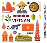 vector icons collection of... | Shutterstock .eps vector #601239164