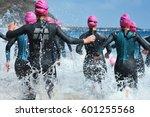 group triathlon participants... | Shutterstock . vector #601255568