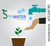 save the water vector  water... | Shutterstock .eps vector #601268780