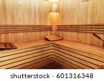 wooden russian bathhouse sauna... | Shutterstock . vector #601316348