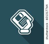 saving data icon | Shutterstock .eps vector #601317764