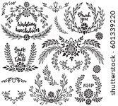 hand drawn wedding collection... | Shutterstock .eps vector #601339220