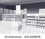 supermarket. 3d rendering | Shutterstock . vector #601368848
