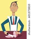 businessman in an apron... | Shutterstock .eps vector #601373810