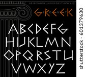 vector english alphabet in the... | Shutterstock .eps vector #601379630