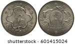 Japan Japanese Coin 500 Five...