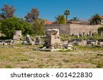 ruins of appollo temple with... | Shutterstock . vector #601422830