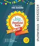 big festival sale template... | Shutterstock .eps vector #601423214