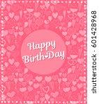 happy birthday inscription text ... | Shutterstock .eps vector #601428968
