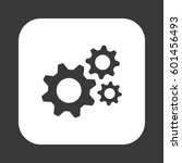 gears  icon   isolated. flat ... | Shutterstock .eps vector #601456493
