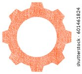 gear vector textured icon for... | Shutterstock .eps vector #601461824