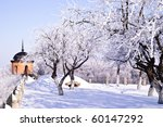 Garden in a winter dream - stock photo