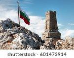 national memorial monument on... | Shutterstock . vector #601473914