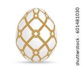 easter egg with golden... | Shutterstock .eps vector #601481030