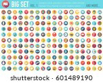 vol 1. flat big collection set... | Shutterstock .eps vector #601489190