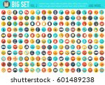 vol 2. flat big collection set... | Shutterstock .eps vector #601489238
