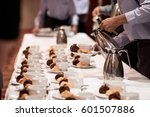 coffee break at conference... | Shutterstock . vector #601507886