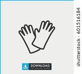 gloves icon. simple outline... | Shutterstock .eps vector #601516184