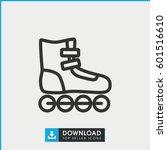 roller skate icon. simple... | Shutterstock .eps vector #601516610