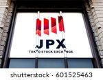 chuo  tokyo  japan   december 4 ... | Shutterstock . vector #601525463