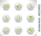 grey balls with green icon and... | Shutterstock .eps vector #60153832
