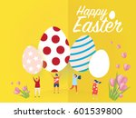 happy easter concept on... | Shutterstock .eps vector #601539800