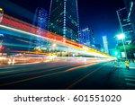 traffic through the modern city   Shutterstock . vector #601551020