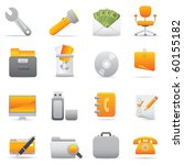 office icons  yellow11... | Shutterstock .eps vector #60155182