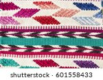 guatemalan textiles | Shutterstock . vector #601558433