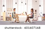 indian business people group... | Shutterstock .eps vector #601607168