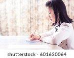 hand write on notebook  on... | Shutterstock . vector #601630064