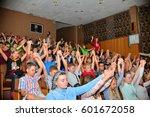 children on vacation children... | Shutterstock . vector #601672058