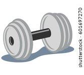 dumbbell icon. cartoon vector... | Shutterstock .eps vector #601697270