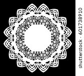 lace round paper doily  lacy... | Shutterstock .eps vector #601738910