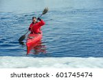 athletic man floats on a red...   Shutterstock . vector #601745474