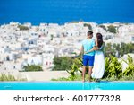 beautiful young couple at... | Shutterstock . vector #601777328
