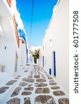 Empty Narrow Streets Of Greek...