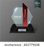 blank glass trophy award on a...   Shutterstock .eps vector #601779638