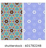 set of 2 vertical seamless... | Shutterstock .eps vector #601782248