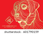 happy chinese new year and year ... | Shutterstock .eps vector #601790159