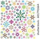 colorful snowflakes icon... | Shutterstock .eps vector #601792664