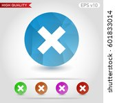 colored icon or button of... | Shutterstock .eps vector #601833014