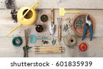 gardening tools hero header  | Shutterstock . vector #601835939