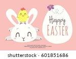vector cartoon style easter... | Shutterstock .eps vector #601851686