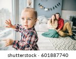 happy child looking from the... | Shutterstock . vector #601887740