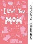 mom's day inscription words