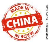made in china rubber stamp icon ... | Shutterstock . vector #601914608
