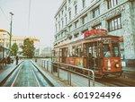 milan   september 25  2015 ...   Shutterstock . vector #601924496