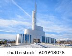 the northern light cathedral ... | Shutterstock . vector #601948028