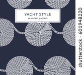 rope spiral seamless pattern.... | Shutterstock .eps vector #601948220